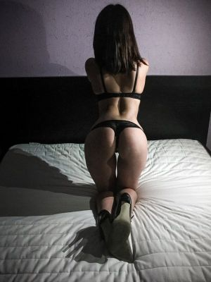 Лия, 25