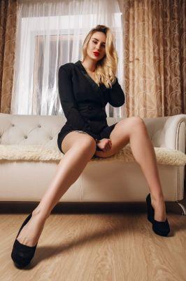Оксана VIP, 79273148154